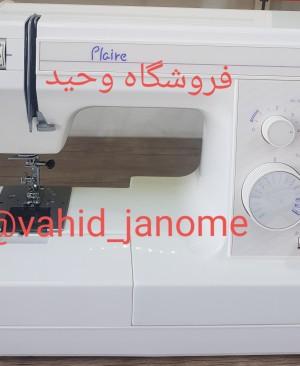 IMG_20190825_112914_947